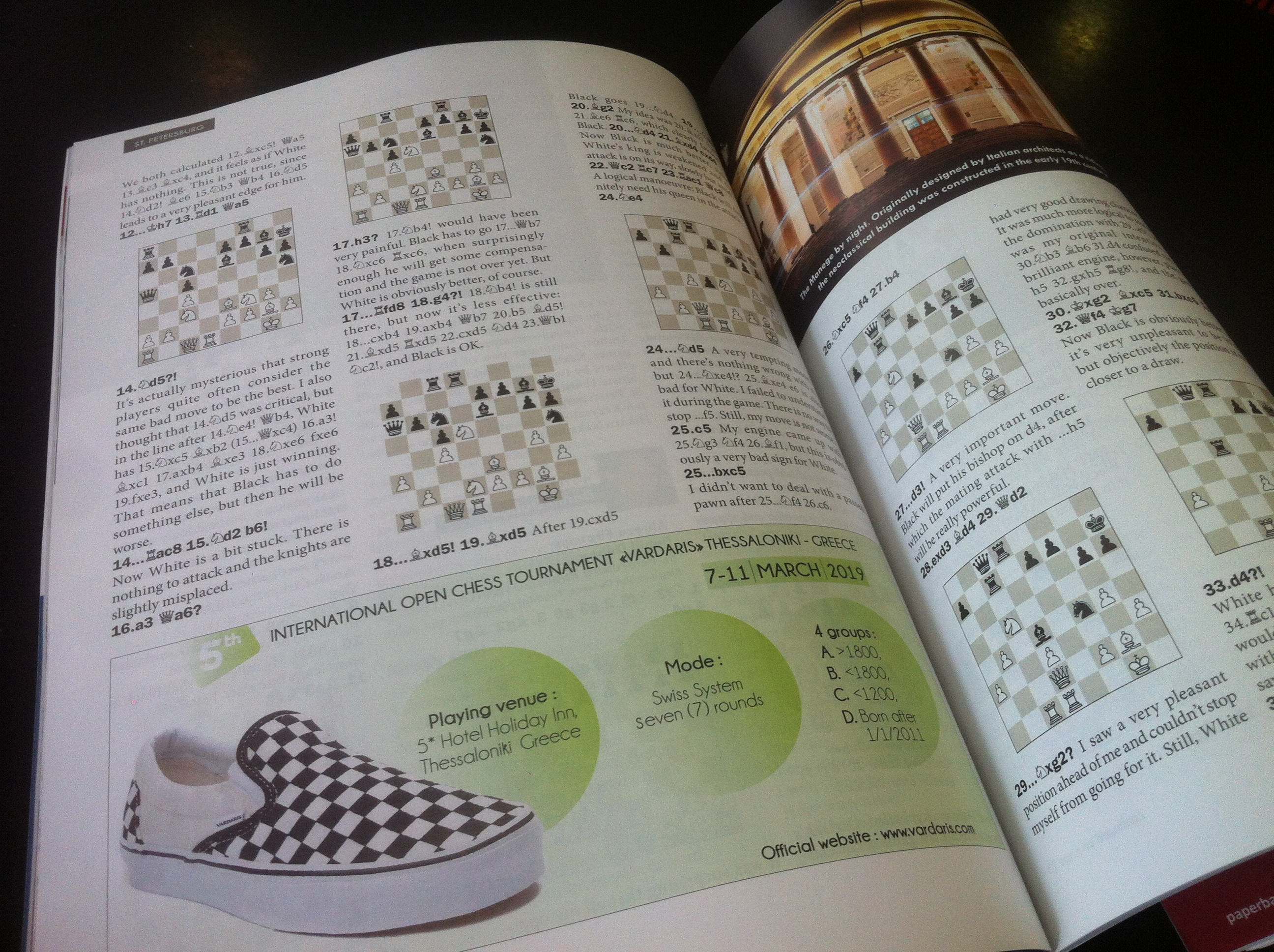 """Vardaris"" in the latest issue of ""New In Chess"" magazine"