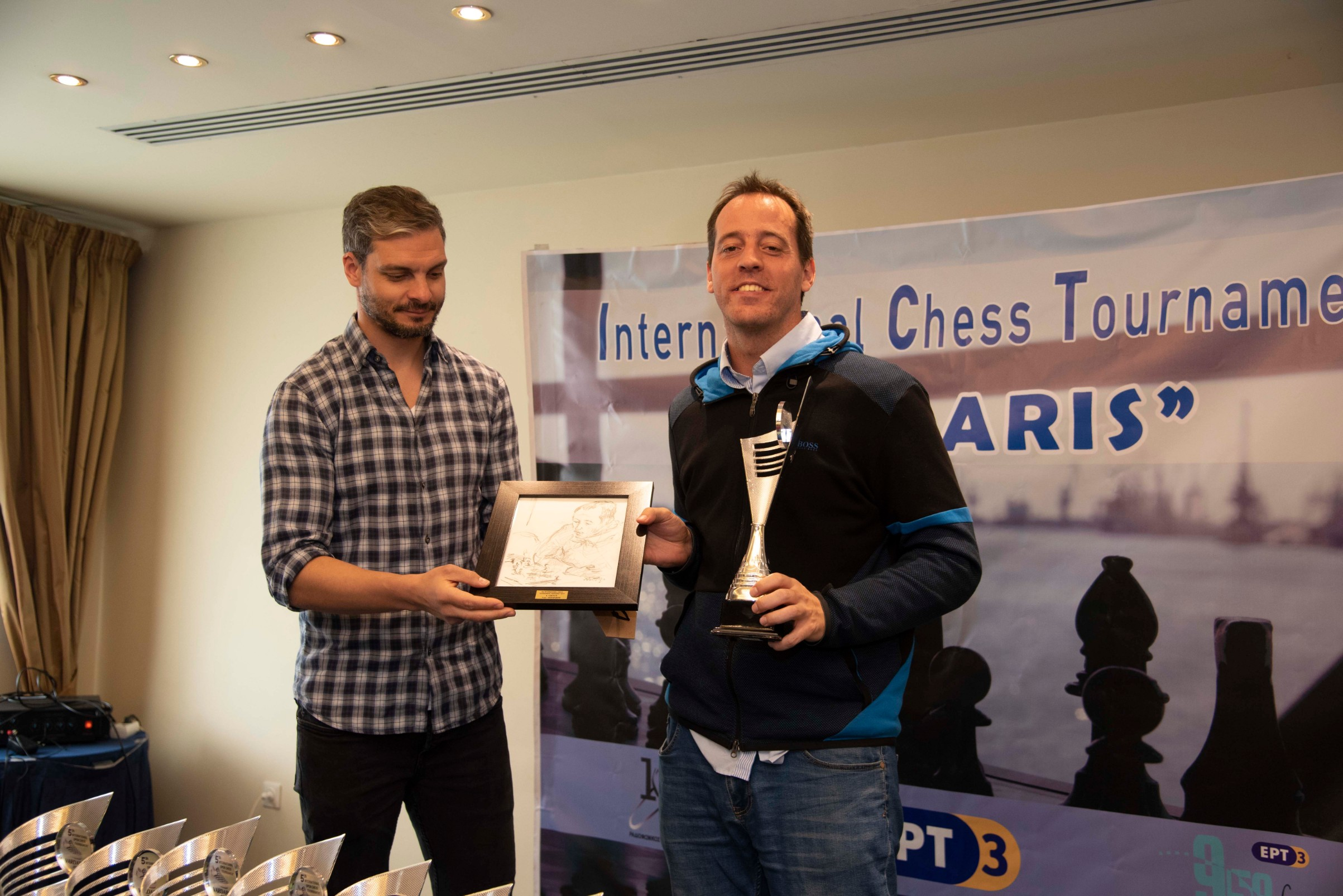 "Award winners of 5th International Chess Tournament ""Vardaris"" 2019"